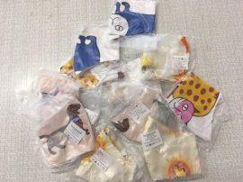 Textil szájmaszk 10db/csomag (mosható, színes mintás)